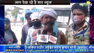 धार जिले की बाग पुलिस कर्मियों द्वारा ग्रामीण आदिवासी की कर दी भयंकर पिटाई