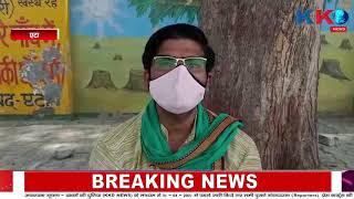 Etah | सोशल मीडिया पर अभद्र टिप्पणी से भाजपा नेता ने दर्ज कराई रिपोर्ट