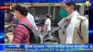 इंदौर- कुछ दिन पहले विजय नगर पुलिस ने नकली रेमडेसिविर इंजेक्शन बेचने वाले रैकेट को पकड़ा था