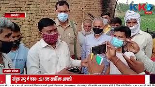 Amroha | Deoria | Unnao | 6 माह की बच्ची ki जलकर मौत