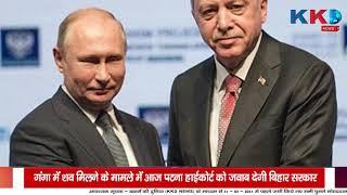पुतिन से बोले तुर्की के राष्ट्रपति