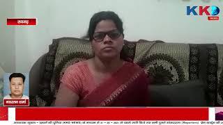 Indor | Raigarh | पत्रकारों ने मुख्यमंत्री के नाम मंत्री ऊषा ठाकुर को सौपा ज्ञापन