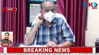 Kanpur | के के डी  न्यूज़ की खास रिपोर्ट, 6 महीने से ख़राब पड़ी है एम्बुलेंस