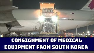 Consignment Of Medical Equipment From South Korea Arrives In India | Catch News