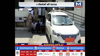 Chotila: વિદેશી દારૂનો જથ્થો ઝડપાયો | Police | Seized | Liquor