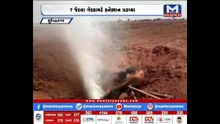 Surendranagar: પાણીની પાઈપલાઈનોમાં ગેરકાયદેસર કનેકશનો ઝડપાયાં | Water Theft