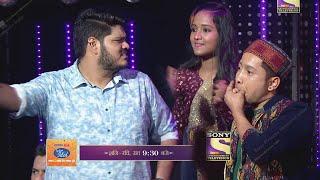 Mohd Danish ने दिया ऐसा Performance के Pawandeep ने बजाई सिटी | Indian Idol 12