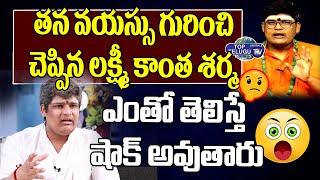 Lakshmi Kantha Sharma About His Age   BS Talk Show   Top Telugu TV