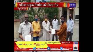 Haridwar News - घटिया  सड़क निर्माण को लेकर रोष , अधिशासी अभियंता को सौंपा ज्ञापन