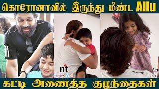 ????VIDEO: Allu Arjun Emotional video after Covid Negative