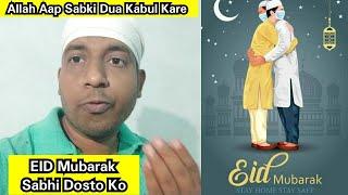 EID Mubarak 2021-EID UL Fitr Sabhi Dosto Ko Aapko BollywoodCrazies Ke Surya Ki Taraf Se Dhero Badhai