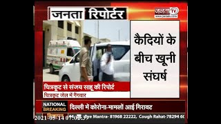 Janta Reporter: देखिए वैक्सीनेशन, ऑक्सीजन प्लांट समेत कई बड़ी खबर Ground Reporter से