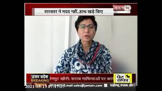 सैलजा का केंद्र सरकार पर निशाना, कहा, सरकार ने हाथ खड़े किए, कांग्रेस कार्यकर्ता ने की मरोजों की मदद