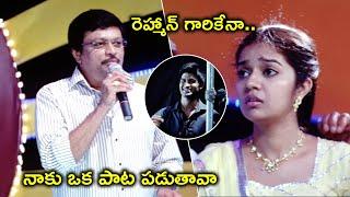 రెహ్మాన్ గారికేనా నాకు ఒక పాట పడుతావా | Telugu Movie Scenes Latest | Colors Swathi | Kamal Kamaraju