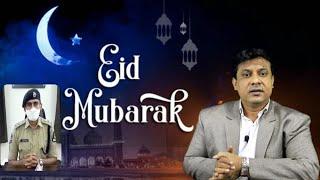 Eid Mubarak From Sach News | DCP South Zone Wishes Eid Mubarak To All Hyderabad | SACH NEWS |