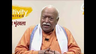 We have to stay positive, take precautions to keep ourselves covid negative: RSS Chief Mohan Bhagwat