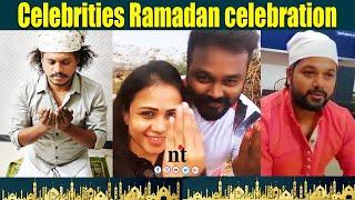 Celebrities Ramadan celebration AR Rahaman, Pugazh, Alya Manasa | ✨ Eid Mubarak ????
