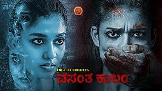 Nayanthara Latest Kannada Thriller Movie | Vasantha Kalam | Bhoomika Chawla | Prathap Pothan