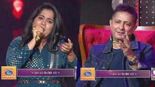 Sayli Kamble के Performance पर Sukwinder Singh ने कही बड़ी बात   Indian Idol 12