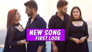 Rahul Vaidya Aur Rashmi Desai NEW MUSIC Video   First Look   Reaction