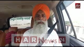 हिसार में किसानों पर हुए लाठीचार्ज पर क्या कहा किसान नेता गुरनाम सिंह चढूनी ने।