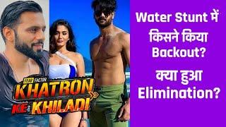 Khatron Ke Khiladi 11 Latest Update | Water Stunt Me Kisne Kiya Backout? | Elimination Hua?