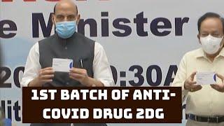 Rajnath Singh, Harsh Vardhan Release 1st Batch Of Anti-COVID Drug 2DG | Catch News