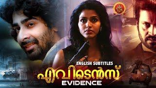 Dhansika Latest Malayalam Thriller Movie   Evidence   Narayan Lucky   Thiranthidu Seese
