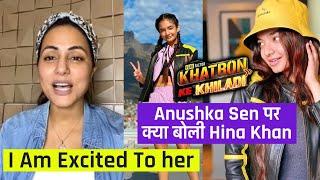 Khatron Ke Khiladi 11 Par Hina Khan Ka Reaction, Anushka Sen Ko Stunt Karte Dekhna Chahti Hai