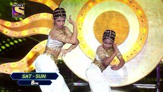 Super Dancer 4 NEW Promo | Super Guru Bhawna Aur Neerja Ka Belly Dance, Dhamakedar Performance