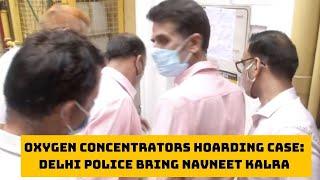 Oxygen Concentrators Hoarding Case: Delhi Police Bring Navneet Kalra To Khan Market | Catch News