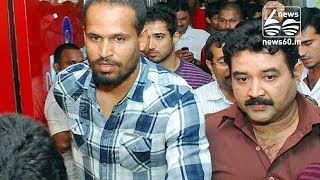 Yusuf Pathan to miss IPL after being suspended by BCCI over failed dope test