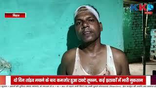 Raigarh   Bihar   Bareily   डॉक्टर को डरा धमका कर ऐठने 3 लाख रुपये, तीन बड़े अधिकारियों