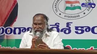 MLA Jagga Reddy About Covid Situation  Telangana | Revanth Reddy | Top Telugu TV