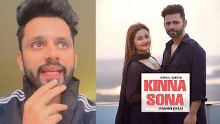 Rahul Vaidya Reaction On His REEL With Rashami Desai, Kinna Sona