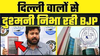 BJP शासित Delhi के MCD Hospital में नहीं हो रहा Corona Patients का इलाज - Exposed By Durgesh Pathak