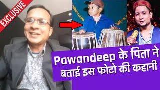 Pawandeep Ke Pita Ne Khola Pawandeep Ke Table Wale Photo Ka Raaz | Indian Idol 12