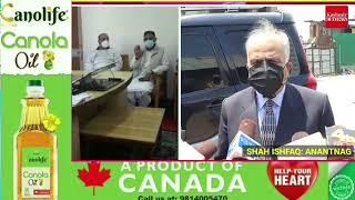 Member Parliament Anantnag Hasnain Masoodi today visited several hospitals in Kulgam District