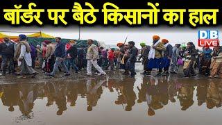 बॉर्डर पर बैठे kisano का हाल | Delhi में Cyclone Tauktae का असर | बारिश ने तोड़ा 35 सालों का रिकार्ड
