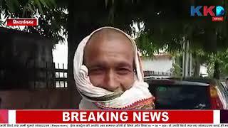 Bareily | Siddharthnagar | सुभाष नगर पुलिस को मिली बड़ी कामयाबी