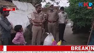 Chatarpur | Lakhimpur | Mahoba | 90 दिनों की पैरोल पर जिला जेल से कैदी रिहा