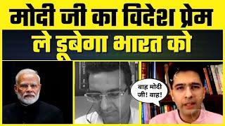 Narendra Modi को चिंता Singapore की, Arvind Kejriwal को चिंता Indians की - Raghav Chadha on IndiaTv