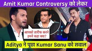 Apko Tarif Karne Humne Kaha Kya? Amit Kumar Comment Par Aditya Ka Kumar Sanu Ko Sawal Indian Idol 12