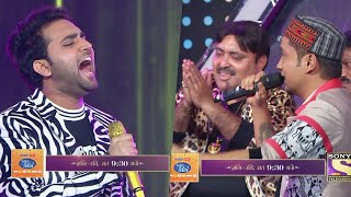 """Maula Mere Maula"" Danish Ka Soulful Performance, Pawandeep Ne Diya Sath | Indian Idol 12"