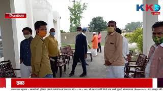 Gurugram | Shahjahanpur | Siddharthnagar| क्यों नहीं दीया जारहा अस्पताल कर्मचारियों को पीएफ व सैलरी