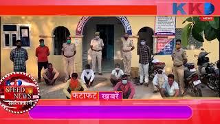Speed News | Agra | Rajisthan | Mahoba |