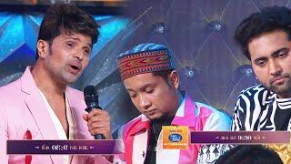 Himesh Reshammiya Ne Aisa Kya Kaha Jo Pawandeep Aur Aur Sare Rone Lage | Indian Idol 12