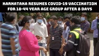 Karnataka Resumes COVID-19 Vaccination For 18-44 Year Age Group After 8 Days | Catch News