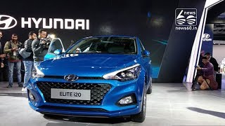 Auto Expo 2018: Hyundai Elite i20 Facelift Launched At Rs 5.35 lakh