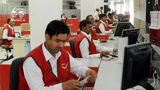 India Post Payments Bank will begin nationwide rollout in April